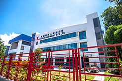 Land Equipment Pte Ltd - Your Trusted Supplier for Quality